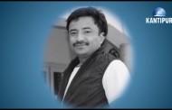 Kantipur Samachar   कान्तिपुर समाचार ०३ मंसिर २०७४