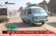 power news final- News24 TV