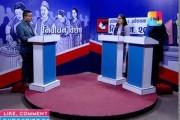 एमालेकी झाँक्री र विवेकशील साझाकी रेशुको घम्साघम्सी   निर्वाचन विशेष   SAMAYA SANDARVA