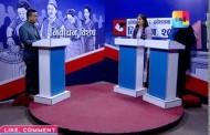 एमालेकी झाँक्री र विवेकशील साझाकी रेशुको घम्साघम्सी | निर्वाचन विशेष | SAMAYA SANDARVA