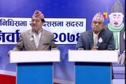 काठमाडौँ क्षेत्र न: ७ का उम्मेदवारहरुको घम्साघम्सी   निर्वाचन विशेष अन्तर्वार्ता   NIRWACHAN BISESH