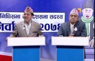 काठमाडौँ क्षेत्र न: ७ का उम्मेदवारहरुको घम्साघम्सी | निर्वाचन विशेष अन्तर्वार्ता | NIRWACHAN BISESH