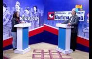 राजनीतिमा कलाकारहरुको  प्रवेश बढ्दो, कारक के हुन् त ?? चुनाव विशेष | SAMAYA SANDARVA