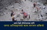 कान्तिपुर समाचार: अरुण तेस्रो परियोजनाका लागि जग्गा अधिग्रहणको काम लगभग सकियो