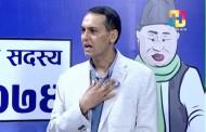 नेपाली कांग्रेस (वि.पी.) का अन्जान र विवेकशील साझाका रमेशसंग निर्वाचन विशेष | SAMAYA SANDARVA