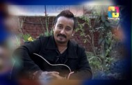 गायक उदेश श्रेष्ठ जोगिन्दरसंग    Jogindar Bole Pranam Ji   PROMO