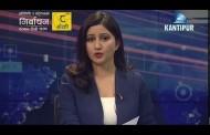 नेपाली काँग्रेसका उम्मेद्वारसहित सात जना एम्बुसमा परी गम्भीर घाइते