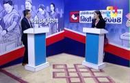 निर्वाचनका विषयमा तेस्रो लिंगी पिंकीको धारणा यस्तो छ | निर्वाचन विशेष | SAMAYA SANDARVA