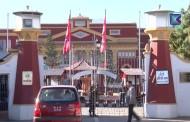 Kantipur Samachar | कान्तिपुर समाचार, २८ मंसिर २०७४