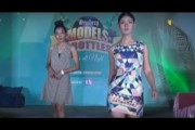 MODELS & BOTTLES AT NAGARKOT | EXCUSE ME