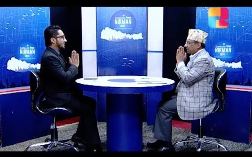 पूर्व अर्थसचिव डा. शान्तराज सुवेदीसँग नेपाल निर्माणका कुराकानी  | NEPAL NIRMAN
