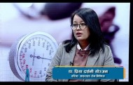 डा. प्रिया दर्शनी योन्जन ( वरिष्ठ थाइराइड रोग विशेषज्ञ ) | HEALTH STATION
