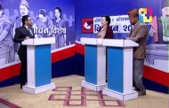 निर्वाचन विशेषमा नेकपा मालेका श्याम अधिकारी  र नया शक्तिकी कमला गुरुङ  | SAMAYA SANDARVA