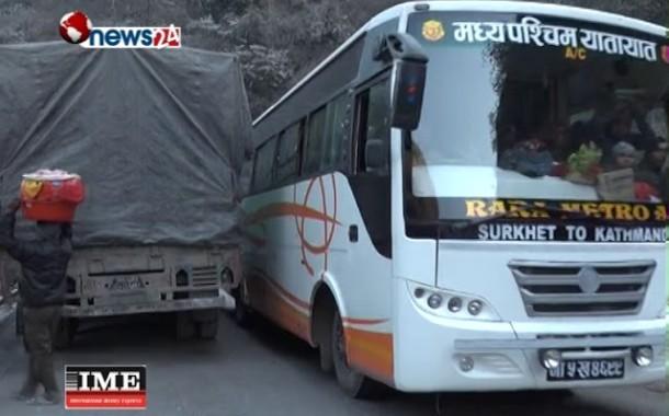 नारायणगढ मुग्लिन सडक खण्डको सास्तीको यात्रा अझै उस्तै -MAIN NEWS