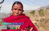 Kantipur Samachar | कान्तिपुर समाचार, २ माघ २०७४