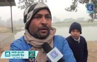 Kantipur Samachar | कान्तिपुर समाचार, ३ माघ २०७४