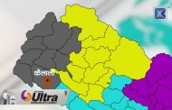 Kantipur Samachar | कान्तिपुर समाचार, ४ माघ २०७४