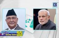 Kantipur Samachar | कान्तिपुर समाचार, ७ माघ २०७४