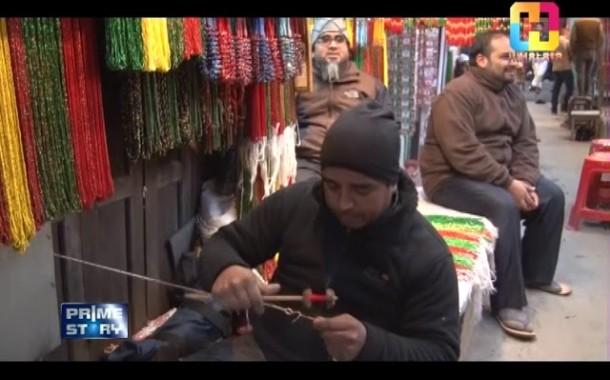 मल्लकालदेखि नेवारहरूकाे बीचमा बसेर पाेते बेचिरहेका छन् मुसलमानहरू   PRIME STORY