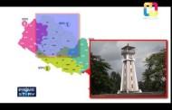 प्रदेशकाे राजधानी ताेकिदैमा विकास हुने के ग्यारेन्टी | PRIME STORY
