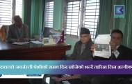 कान्तिपुर समाचार | डा.केसीद्वारा जवर्जस्ती पेशीको समय दिन खोजेको भन्दै तारिख लिन अस्वीकार