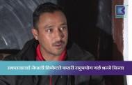 कान्तिपुर समाचार |  नेपाली खेलकुद क्रिकेटमय  बनेको पछिल्लो साता
