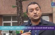 कान्तिपुर समाचार   राजनीतिक नियुक्ति र आर्थिक सहयोगमा केन्द्रित हुँदा सरकारको चौतर्फी आलोचना