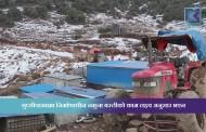 कान्तिपुर समाचार   गुप्सीपाखामा निर्माणाधीन नमुना बस्तीको काम लक्ष्य अनुसार भएन