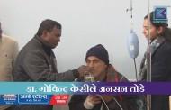 कान्तिपुर समाचार | डा. गोविन्द केसीले अनसन तोडे
