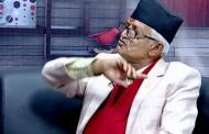 मुख्यमन्त्री डोरमणि पौडेलले धमलामाथि हमला गर्दै यसरी गरे राजिनामा घोषणा |  DHAMALA KO HAMALA