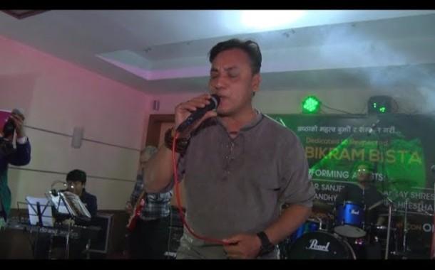 श्रष्ठाको महत्व बुझौ र सम्मान गरौ | Charity Show For Om Bikram Bista at 8 DEGREES | EXCUSE ME