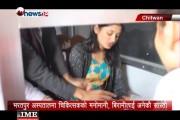 भरतपुर अस्पतालमा चिकित्सकको मनोमानी, बिरामीलाई अनेकौ सास्ती-MAIN NEWS